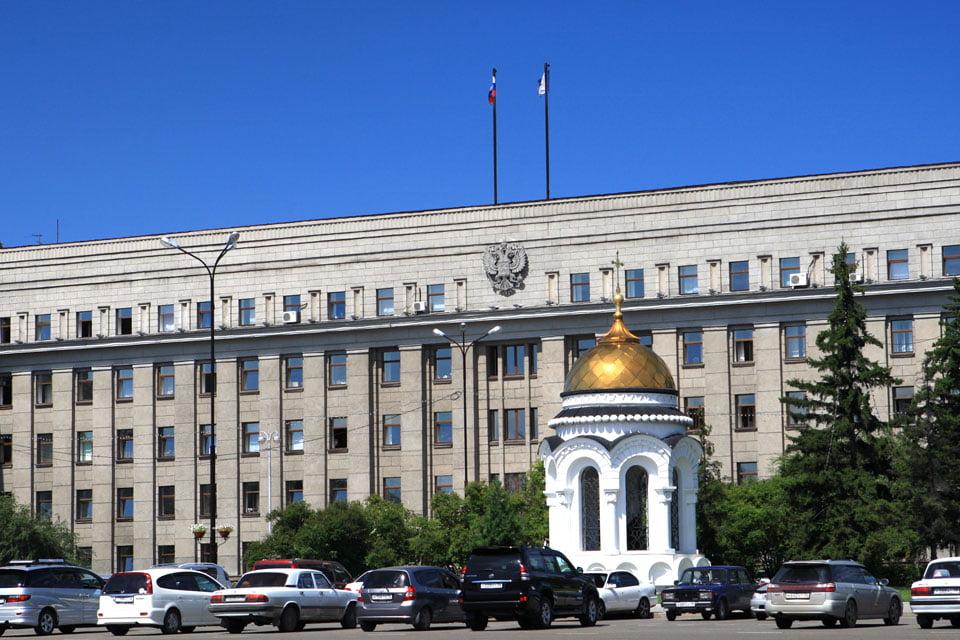 Управление Губернатора Иркутской области и Правительства Иркутской области по связям с общественностью и национальным отношениям