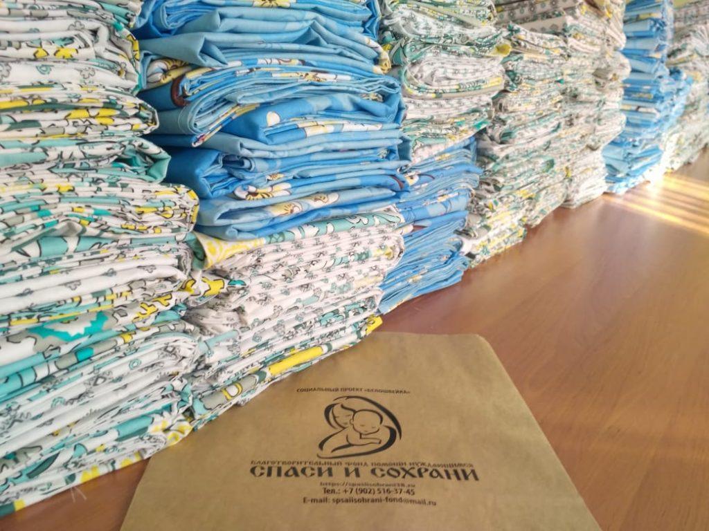"""165 комплектов постельного белья сшили наши """"Белошвейки"""" в июне."""
